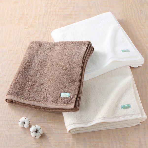 Organic Cotton Pure Natural Bath Towel