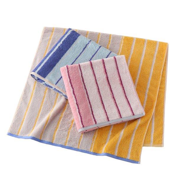 Quick Dry Flip Bath Towel